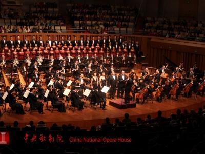 中国中央歌剧院