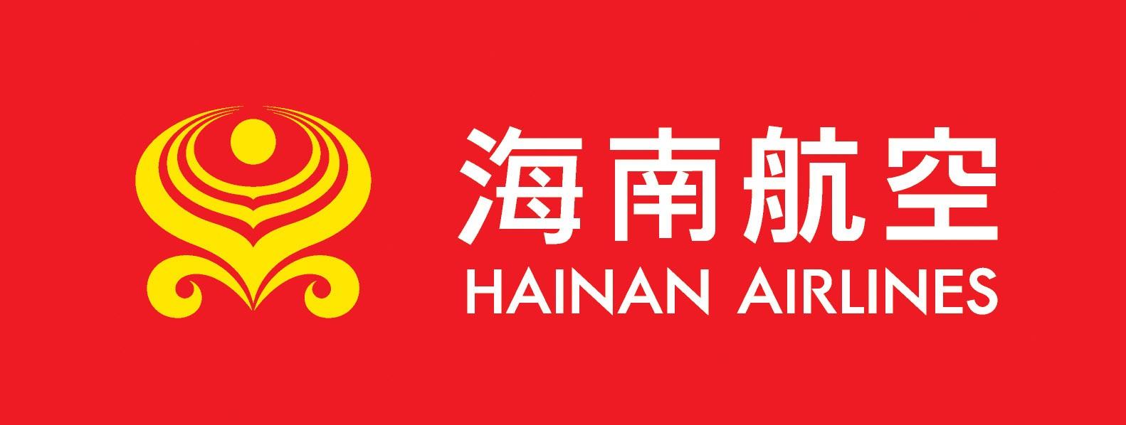 中英文对照LOGO红底横版