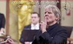 Friedrich Pfeiffer Dirigent
